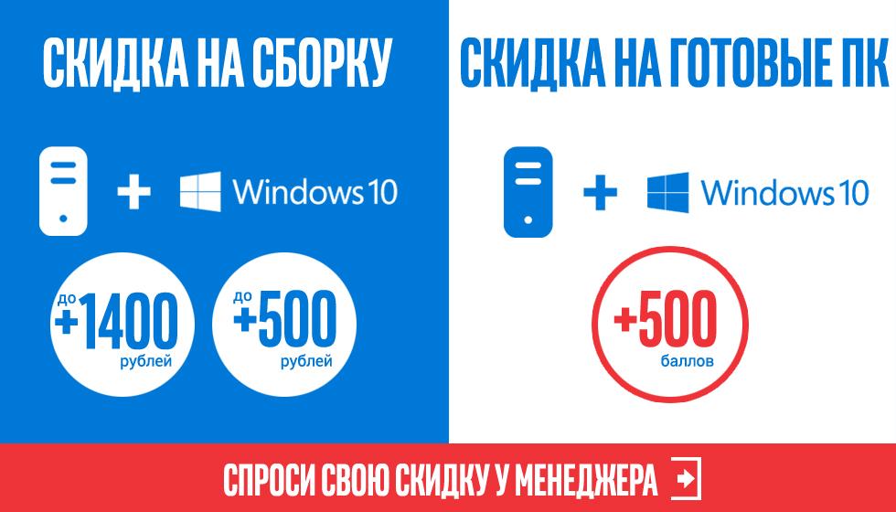 /product/discount/publicity#PC-windows